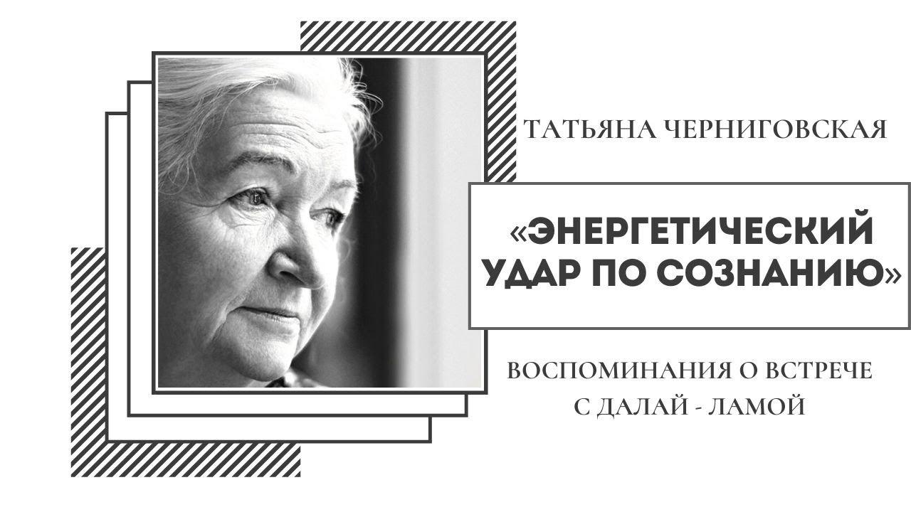 Петр Гаряев ОШЕЛОМЛЯЮЩИЕ ФАКТЫ
