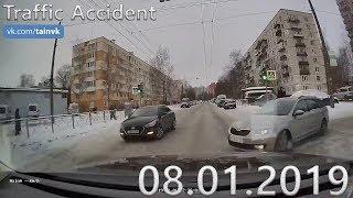 Подборка аварий и дорожных происшествий за 08.01.2019 (ДТП, Аварии, ЧП, Traffic Accident)