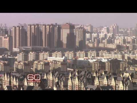 中國的房地產泡沫即將破滅?   新中國