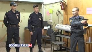 Отделение профессиональной подготовки сотрудников МВД РФ по Самаре