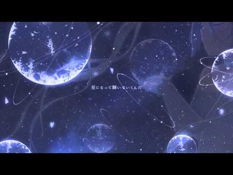 僕が最期に創るプラネタリウム/アオトケイ feat.初音ミクDark