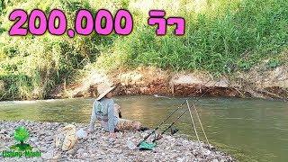 🐠EP.128 สำรวจหมายแม่น้ำ FHD 😇นั่งหิน ลุยน้ำ ข้ามสะพาน😲 ความสุขหาได้ที่บ้านเฮา