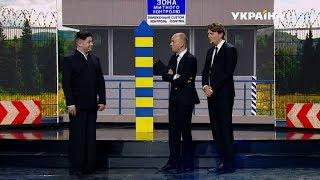 Встреча Ким Чен Ына с Президентом Украины   Шоу Братьев Шумахеров