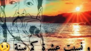 اغاني طرب MP3 صدقني ما بقدر محمود عبد العزيز تحميل MP3