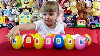 Учим алфавит вместе с игрушками Развивающее видео для детей