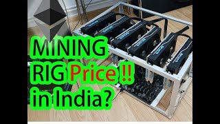 How much to Invest in Ethereum Mining Rig in india ?