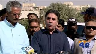 Breaking News - Farooq Sattar No Longer Part of MQM-P  Should Stop Using its Name: Amir Khan
