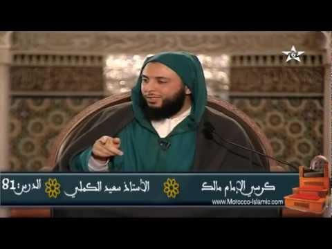 هكذا كان حال العرب !! للشيخ سعيد الكملي