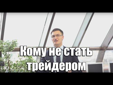 Форум о стратегиях для бинарных опционов
