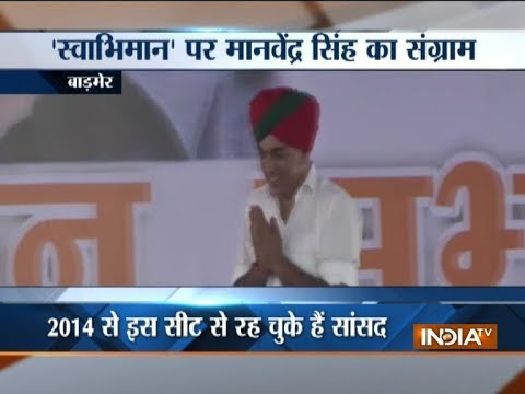Jaswant Singh's son Manvendra quits BJP, ahead of Assembly Polls