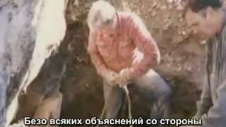 Ковчег Завета ПОИСК ( рус-озвучка )