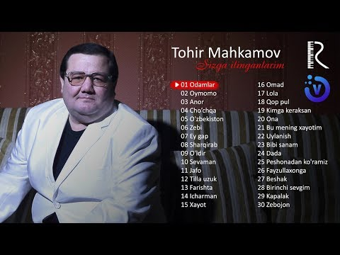 Tohir Mahkamov - Sizga ilinganlarim nomli albom dasturi 2018
