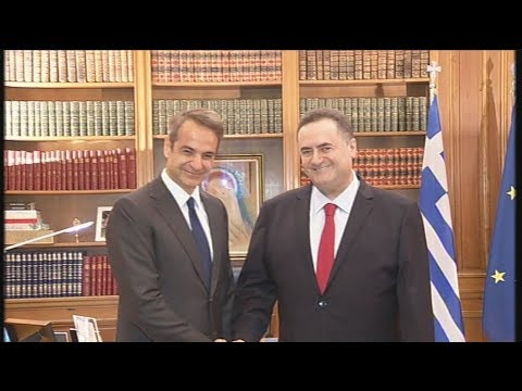 Συνάντηση Π/Θ με τον ΥΠΕΞ του Ισραήλ