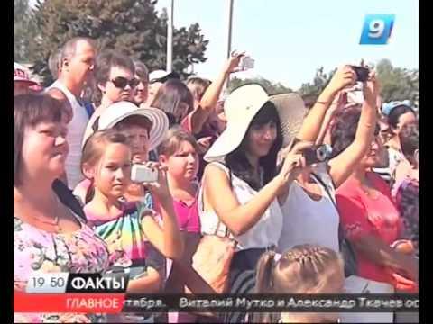 В Белореченске открыли два спортивных комплекса