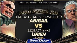 AtlasBear StormKubo (Abigail) vs Liquid`Nemo (Urien) - Japan Premier Top 32 - SFV - CPT 2018