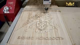 Герб Бизнес Молодости - Производство резного декора из массива дерева на станке с ЧПУ