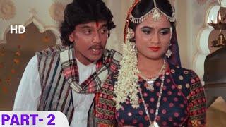 शादी के लिए मिली बापू से हरी झंडी   Daata – Movie Parts – 02   Padmini Kolhapure