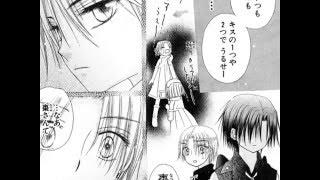 Natsume,Ruka,Mikan- Love Story Part2