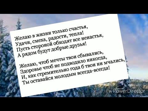 Мы желаем счастья вам слова песни