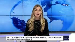 RTK3 Lajmet e orës 12:00 08.07.2020