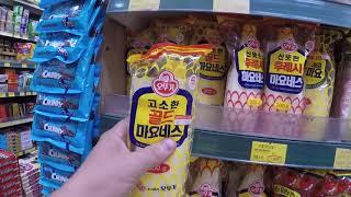 Цены на продукты в Южной Корее город Сеул