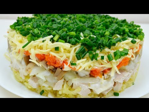 Салат  Русская  Красавица - очень вкусный и нежный / Пошаговый рецепт