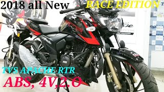 TVS APACHE R T R 200 2018 RACE EDITION 4Vfi Abs,ABS FULL WAKA AROUND REVIEW