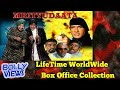MRITYUDAATA 1997 Bollywood Movie LifeTime WorldWide Box Office Collections Verdict Hit Or Flop