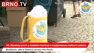Video 16. Rosický pivní a hudební  festival  s nadýchanou kulturní pěn