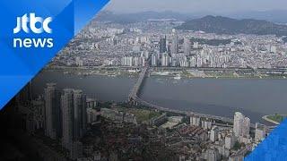 '9·13 부동산종합대책' 발표에…시장 반응은?