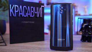 Смартфон HOMTOM HT70 Silver от компании Cthp - видео 2