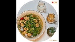 Густой тайский суп с фрикадельками и стеклянной лапшой / Илья Лазерсон / Мировой повар