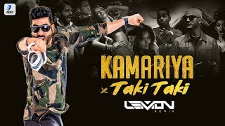 Kamariya X Taki Taki (Remix) | DJ Lemon | Nora Fatehi | DJ Snake | Selena Gomez | Ozuna | Cardi B