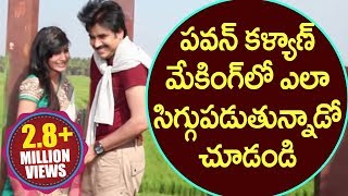 Pawan Kalyan | Atharintiki Daaredi Song Making | Volga Videos