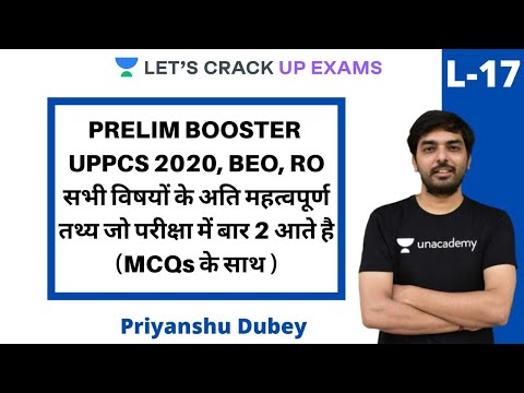 Prelim Booster Lecture 17, MCQs के साथ   Prelims Booster for UPPSC   UPPSC 2020/21   Priyanshu Dubey