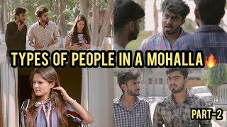 Types of people in a Mohalla || HALF ENGINEER