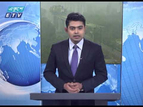 09 AM News || সকাল ০৯টার সংবাদ || 21 January 2021 || ETV News