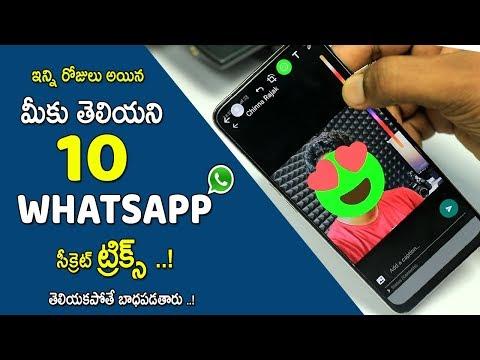 10 Whatsapp Hidden Secret Tricks & Settings || Amazing Whatsapp Features In 2019 Telugu