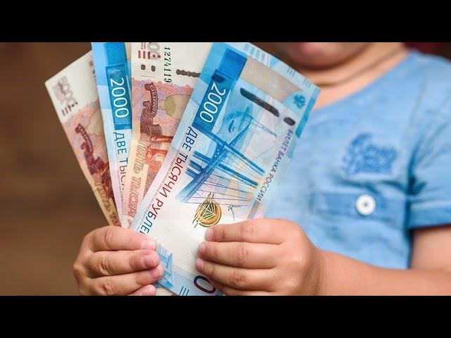 Правительство выделило Приангарью  почти 600 миллионов на выплаты малообеспеченным семьям на детей от трёх до семи лет