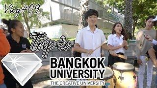 เกาหลีไปม.กรุงเทพรังสิตอารมณ์ดีเพราะสาวๆ......Vlog#09 | BU Open House 2017