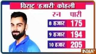INDvsPAK:  मैच में जीत के बाद Captain Kohli ने दर्ज किया अपने नाम ये खिताब