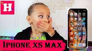 Посылка из Америки / Разбили IPhone XS MAX 😰 Одни дома Как всё произошло