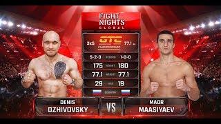 Денис Дживовский vs. Маор Маасияев / Denis Dzhivovsky vs. Maor Maasiyaev