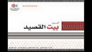 Audio - يا بنت - ابراهيم السعيد - إيقاع