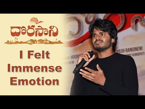 anand-deverakonda-at-dorasani-trailer-launch