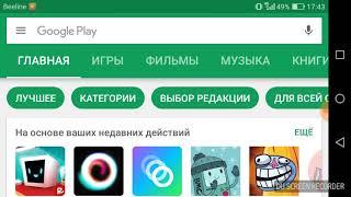 ТОП-10 ЛУЧШИХ ИГР В play market.