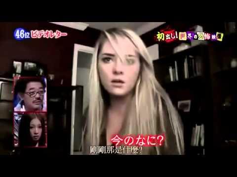 拍影片報平安 女兒卻遇到人生最恐怖事態....