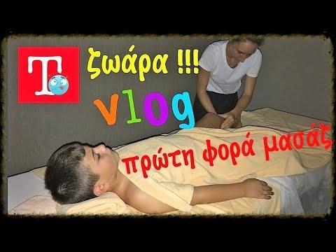 Πώς να εφαρμόσει Amoksiklav προστατίτιδα