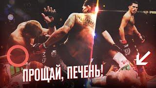 СЛИШКОМ БОЛЬНО: разрывающие ПЕЧЕНЬ в UFC MMA и БОКСЕ