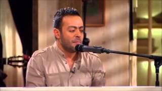 Assala & Tamer Ashour - Allah Aalam / اصاله & تامر عاشور - الله اعلم تحميل MP3